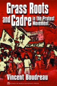 grassroots_and_cadre